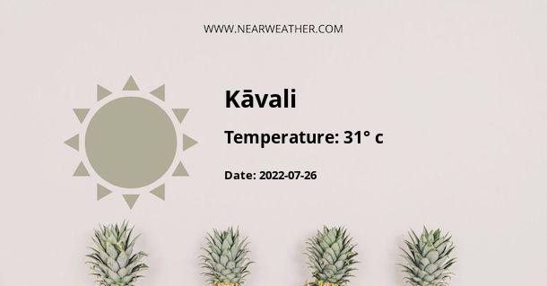 Weather in Kāvali