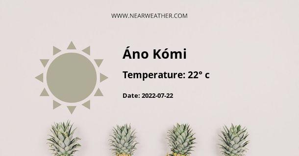 Weather in Áno Kómi